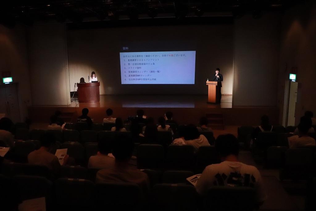 f:id:daiki_futagami:20210720000524j:image