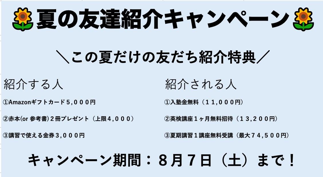 f:id:daiki_futagami:20210722061948j:plain