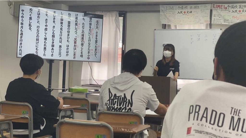 f:id:daiki_futagami:20210727213908j:image