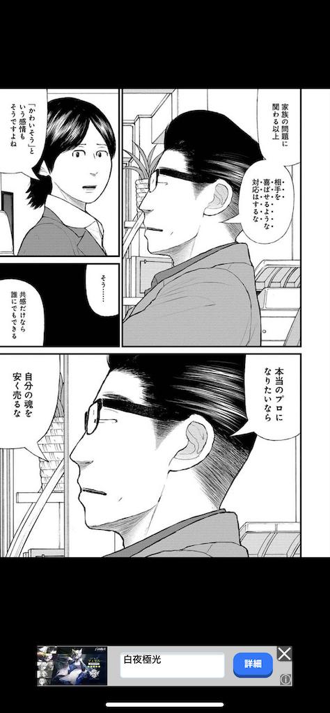 f:id:daiki_futagami:20210802120858p:image
