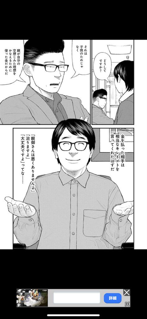 f:id:daiki_futagami:20210802120909p:image