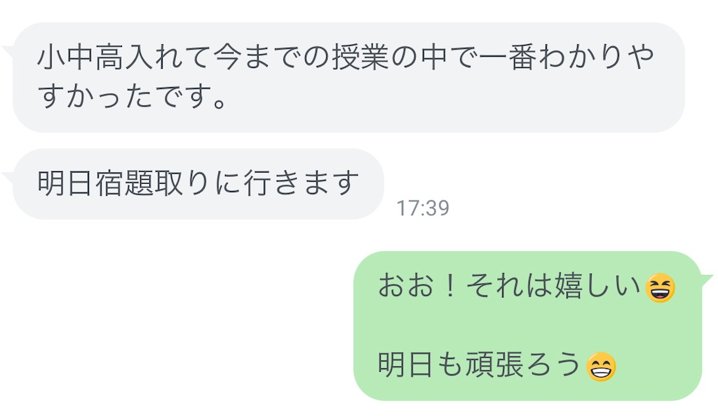 f:id:daiki_futagami:20210803232524j:image