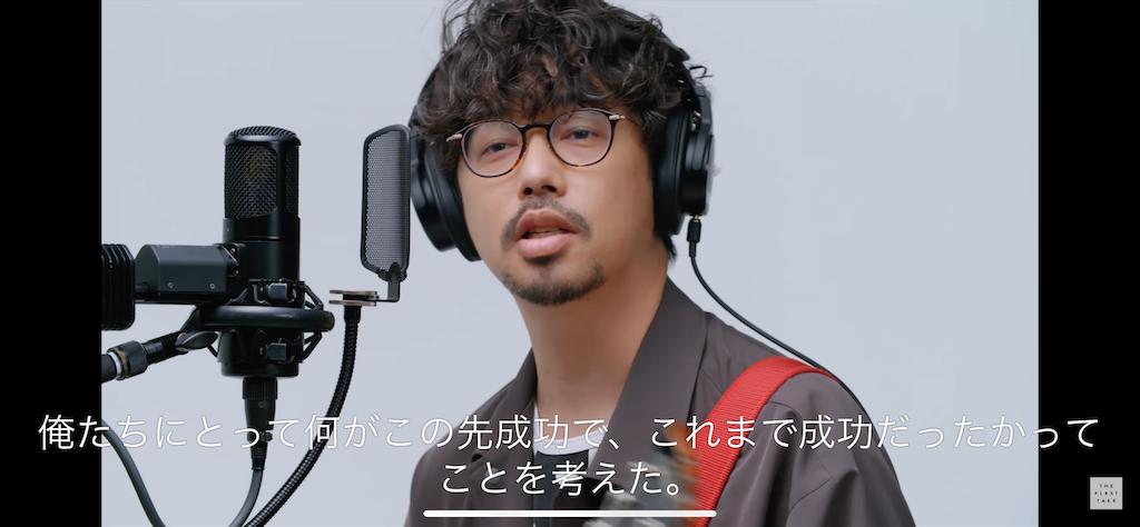 f:id:daiki_futagami:20210807003451p:image