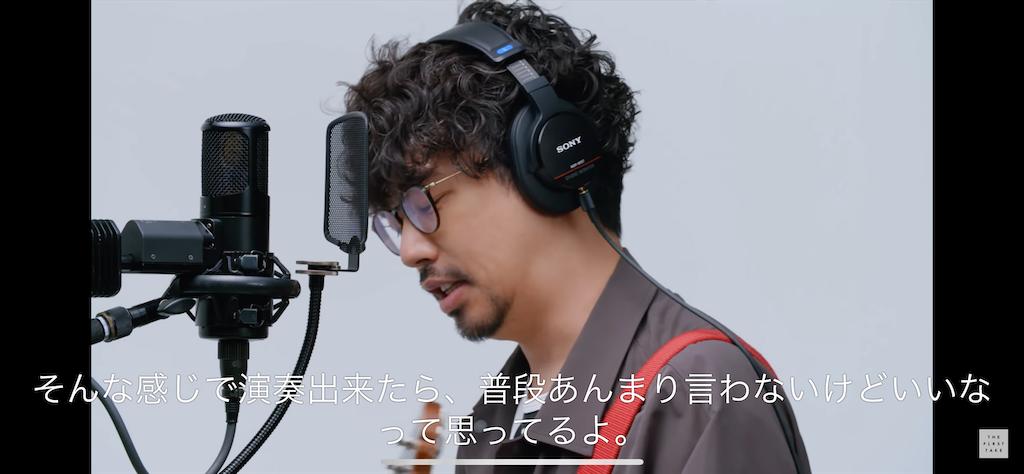 f:id:daiki_futagami:20210807003504p:image