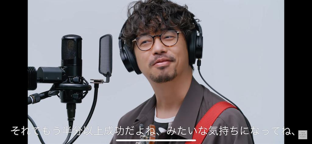 f:id:daiki_futagami:20210807003513p:image