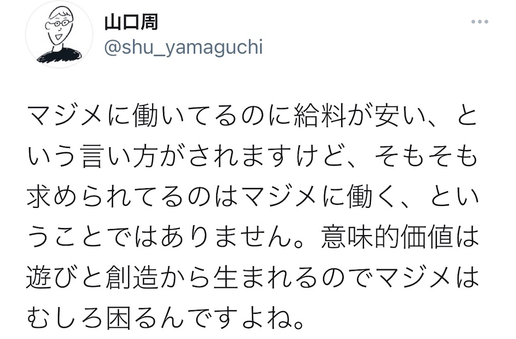 f:id:daiki_futagami:20210810121505j:image