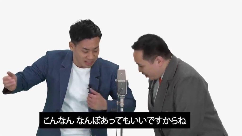 f:id:daiki_futagami:20210811155406j:image