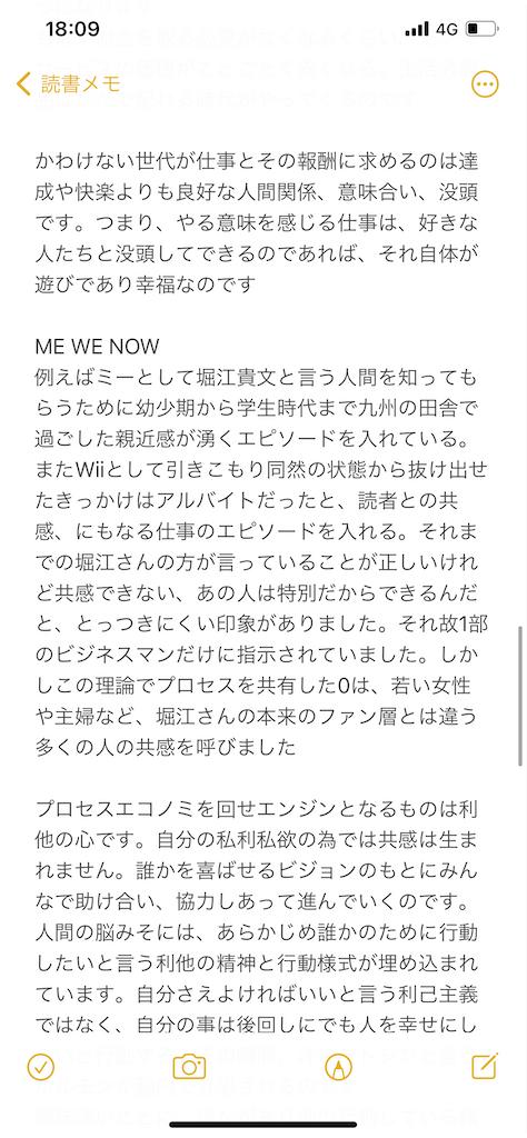 f:id:daiki_futagami:20210813181122p:image