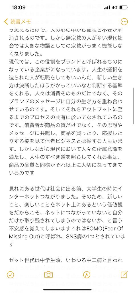 f:id:daiki_futagami:20210813181139p:image