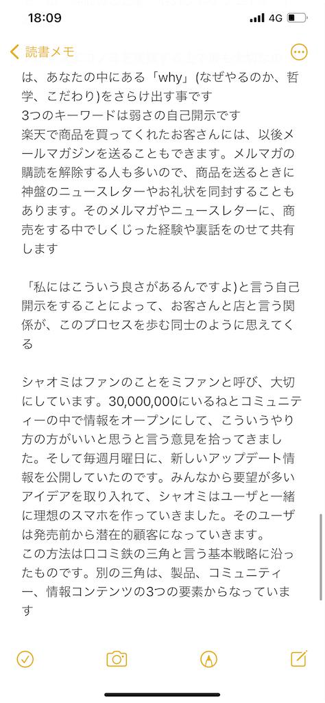 f:id:daiki_futagami:20210813181145p:image