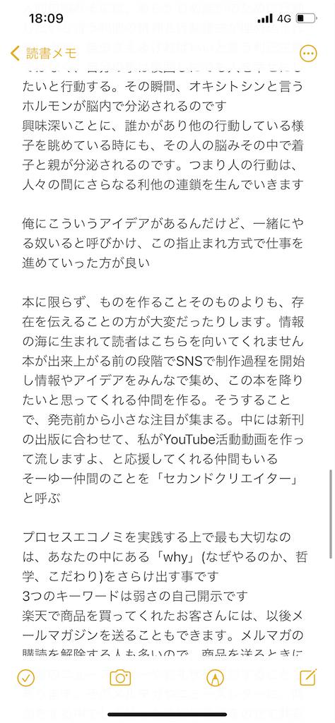 f:id:daiki_futagami:20210813181150p:image