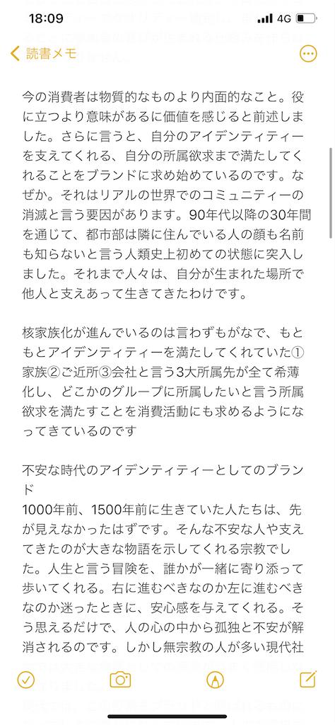 f:id:daiki_futagami:20210813181155p:image