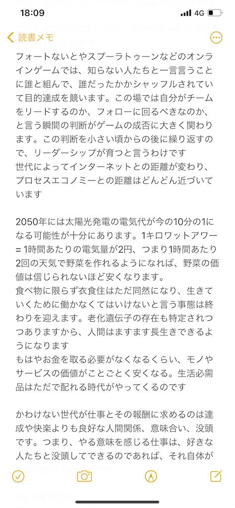 f:id:daiki_futagami:20210813181200p:image