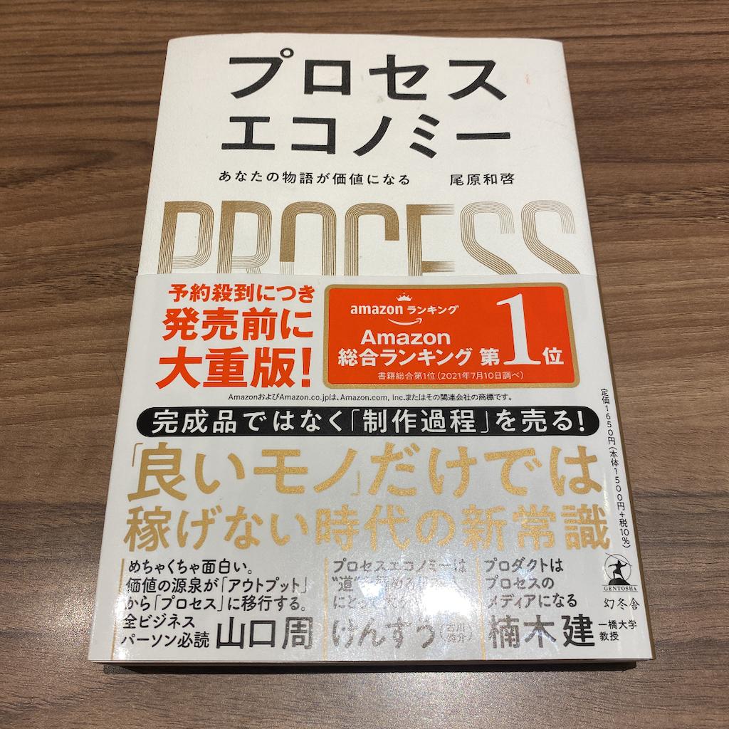 f:id:daiki_futagami:20210813181213p:image
