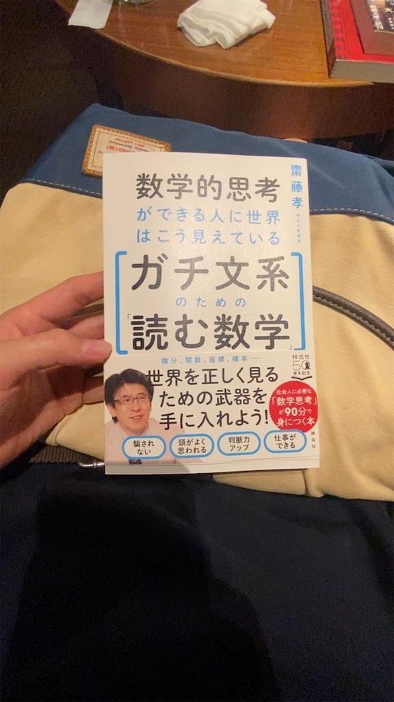 f:id:daiki_futagami:20210814160408j:image