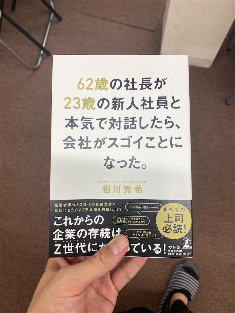 f:id:daiki_futagami:20210817003047j:image