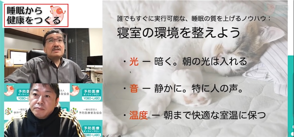 f:id:daiki_futagami:20210820121930j:image