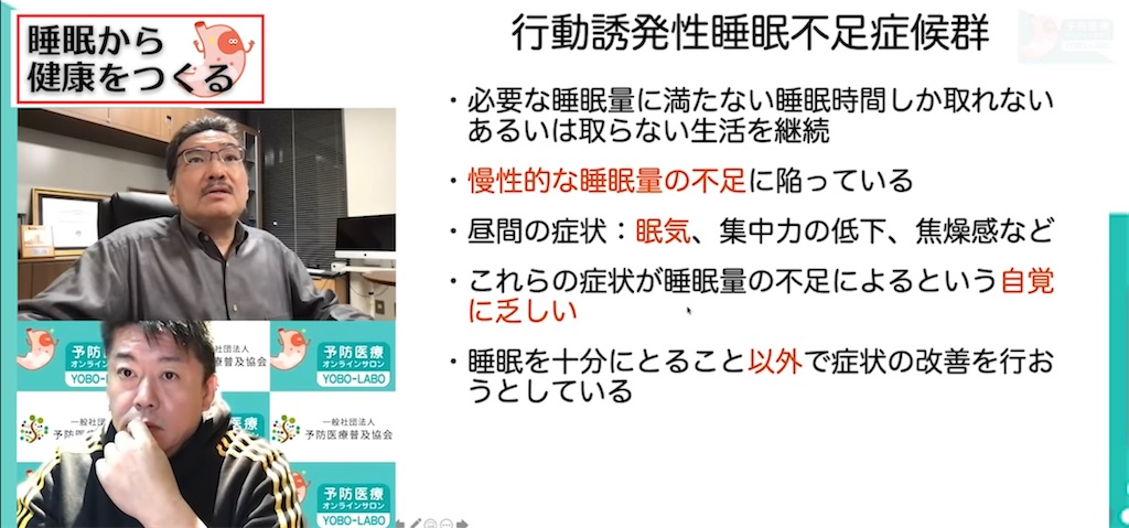 f:id:daiki_futagami:20210820121933j:image