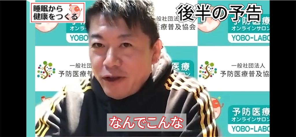f:id:daiki_futagami:20210820121959p:image