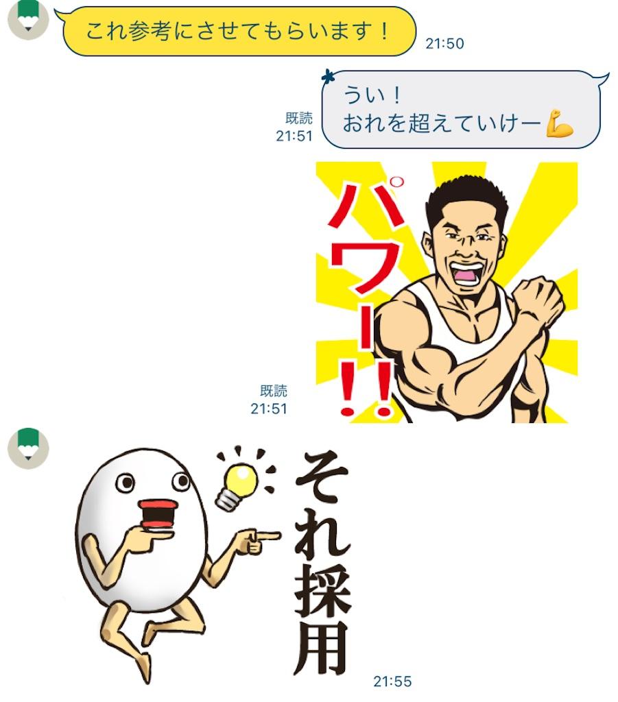 f:id:daiki_futagami:20210821223042j:image