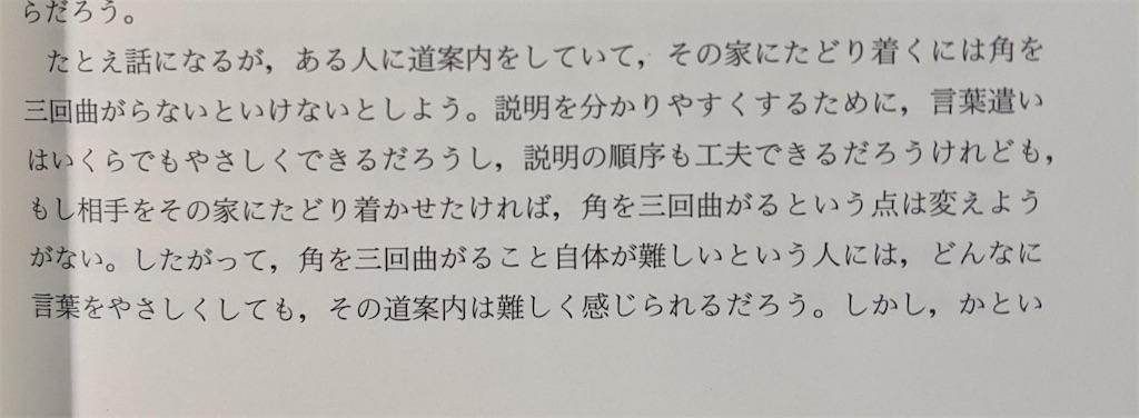 f:id:daiki_futagami:20210821231202j:image