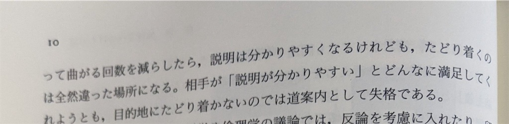 f:id:daiki_futagami:20210821231208j:image