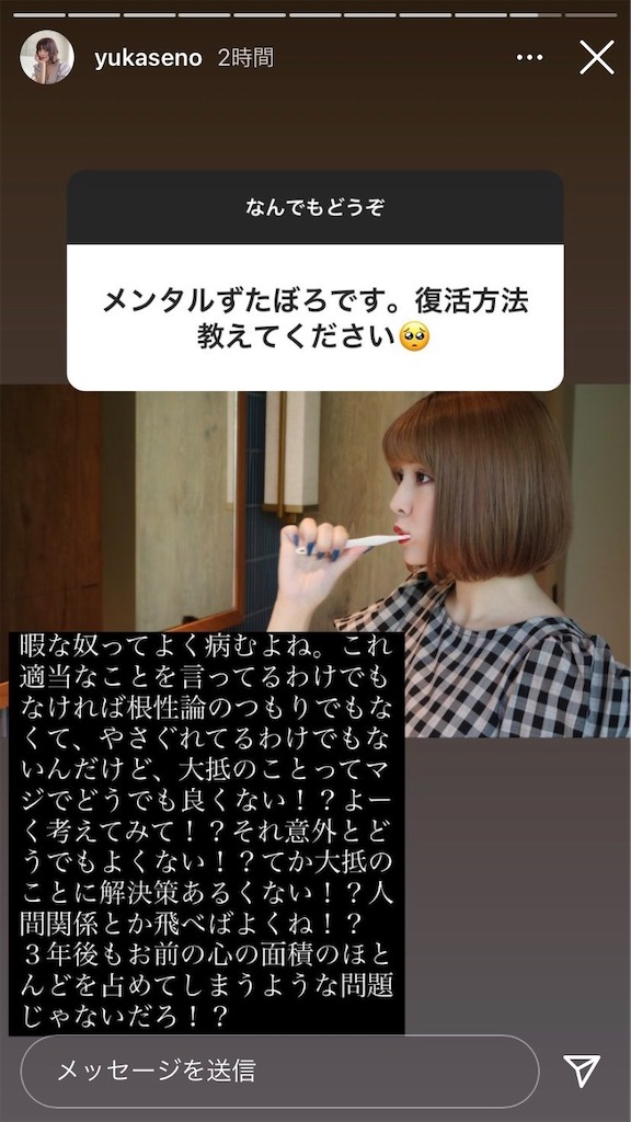 f:id:daiki_futagami:20210826172433j:image