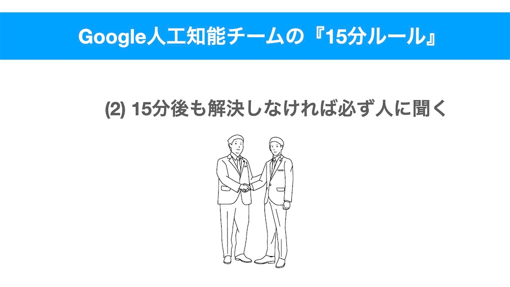 f:id:daiki_futagami:20210829150806j:image