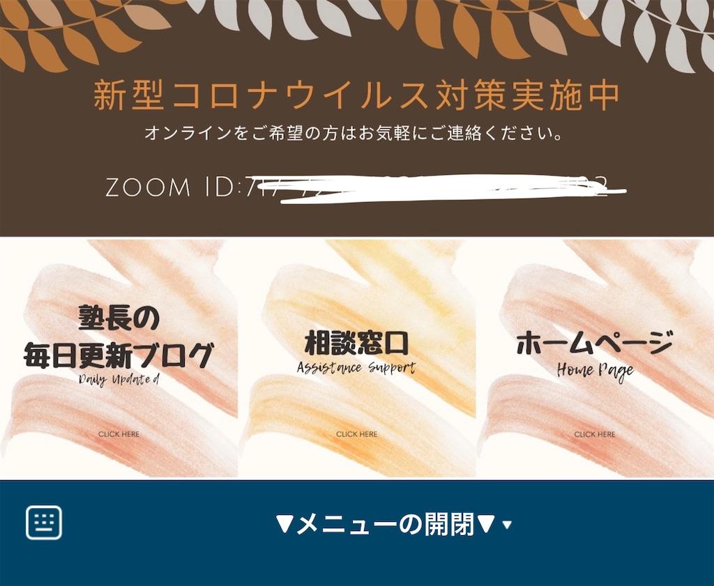 f:id:daiki_futagami:20210831234136j:image