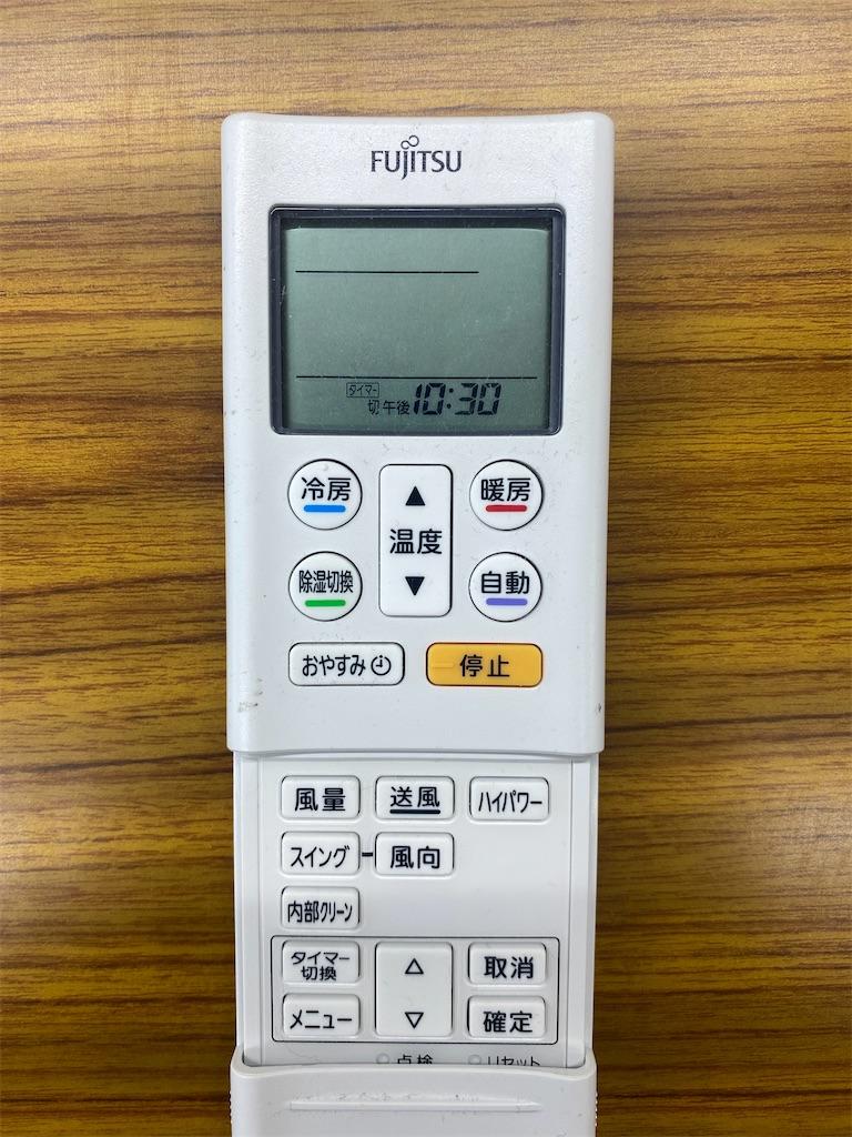 f:id:daiki_futagami:20210901130105j:image