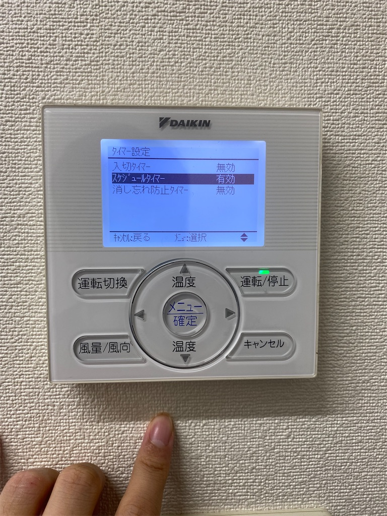 f:id:daiki_futagami:20210901130109j:image