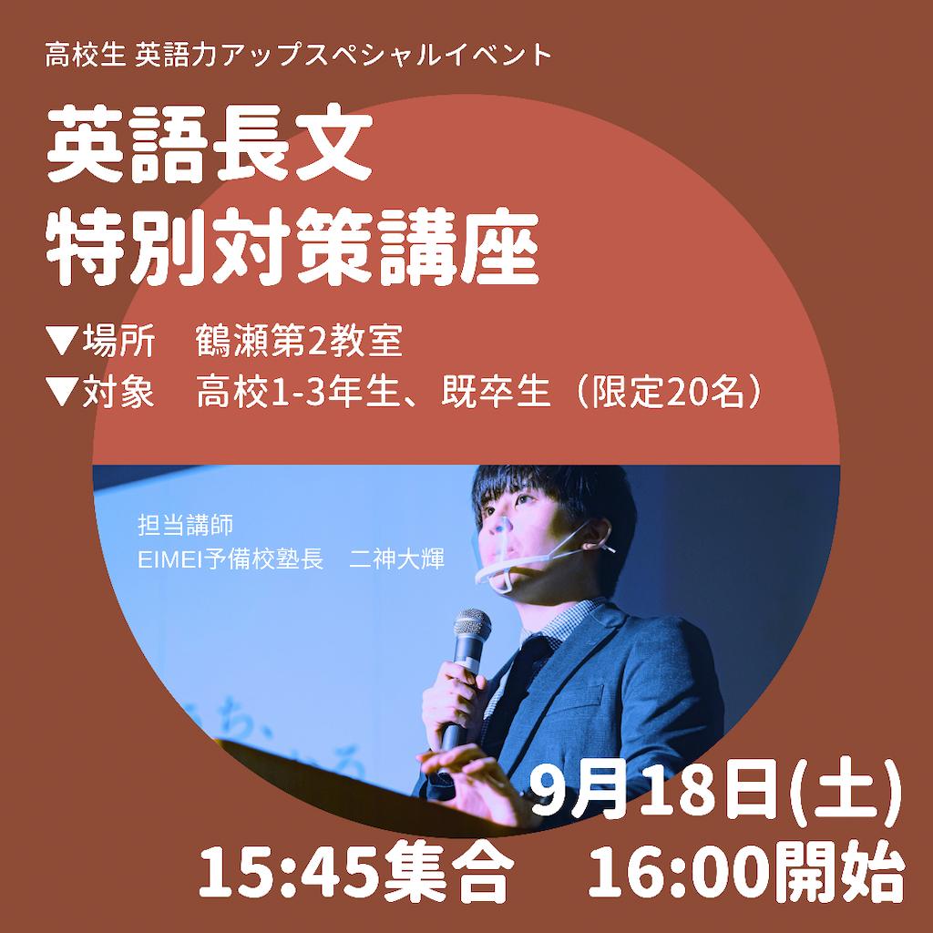 f:id:daiki_futagami:20210909143429p:image