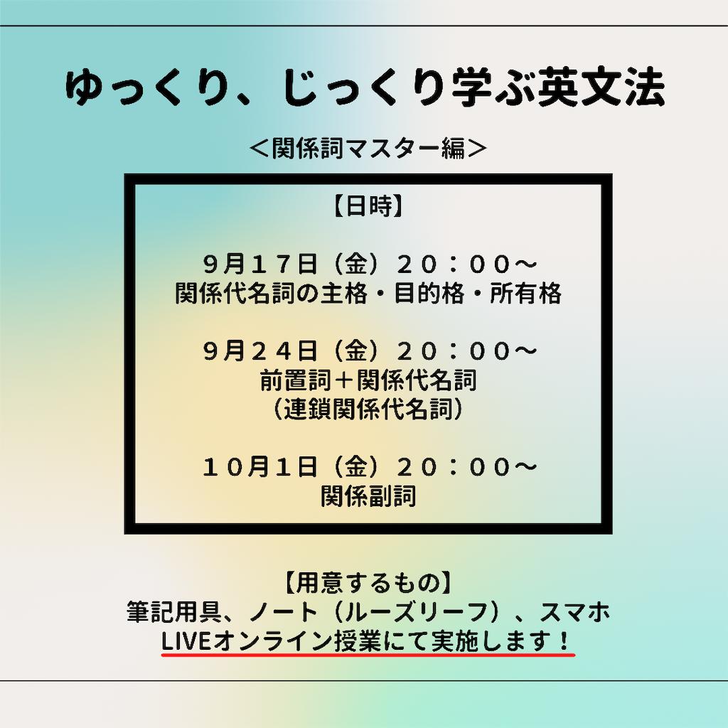 f:id:daiki_futagami:20210916140906p:image