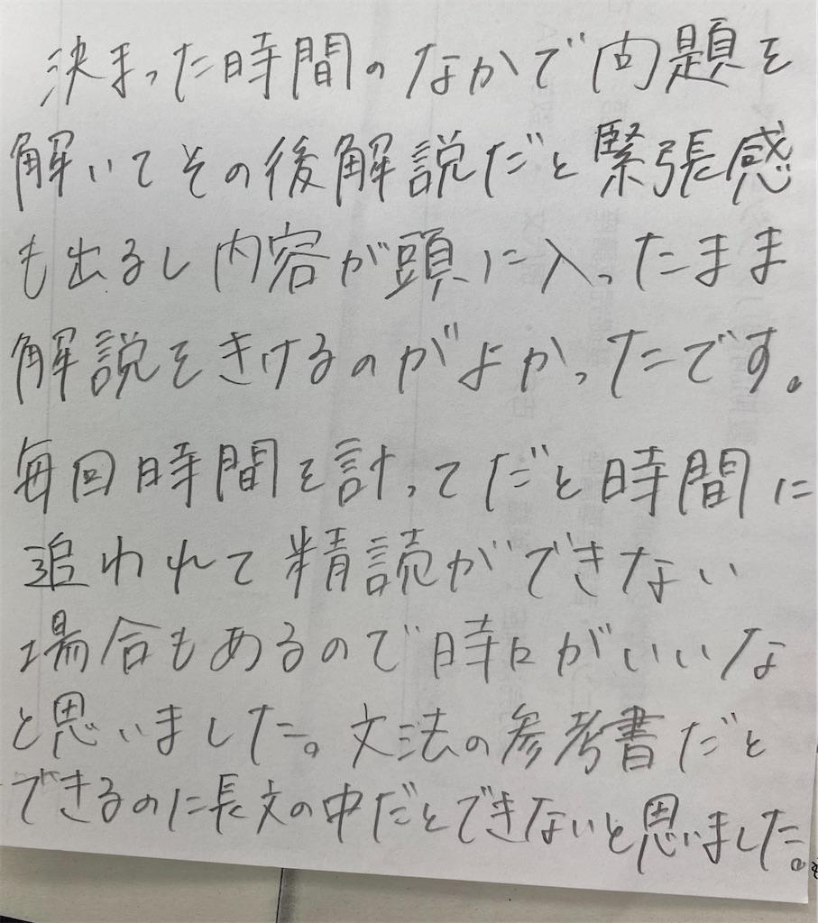f:id:daiki_futagami:20210918201324j:image