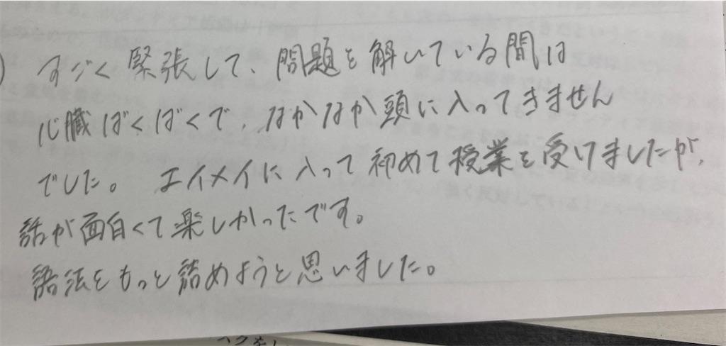 f:id:daiki_futagami:20210918201327j:image