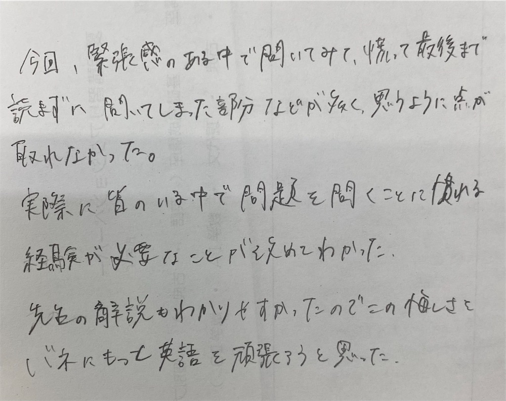 f:id:daiki_futagami:20210918201329j:image