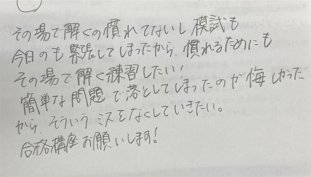 f:id:daiki_futagami:20210918201332j:image