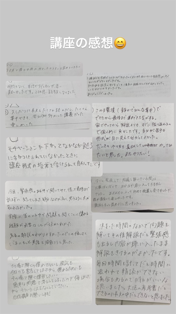 f:id:daiki_futagami:20210918201334j:image