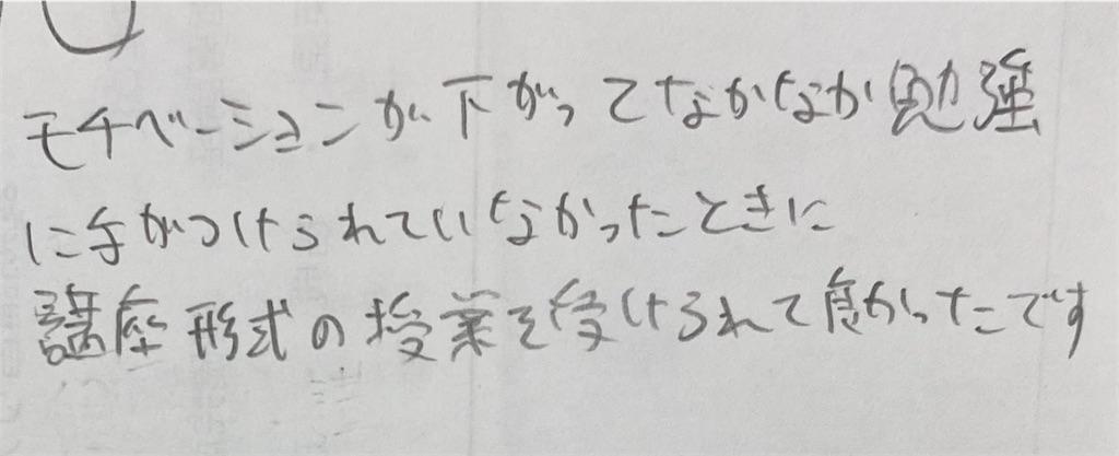 f:id:daiki_futagami:20210918201339j:image