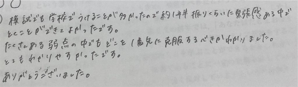 f:id:daiki_futagami:20210918201341j:image