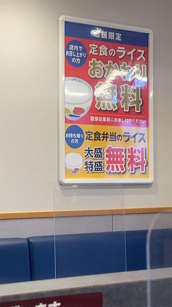 f:id:daiki_futagami:20210925130714j:image