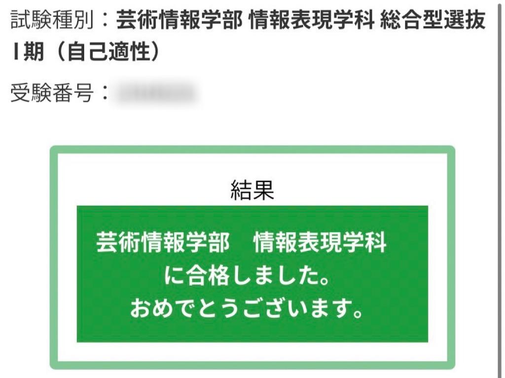 f:id:daiki_futagami:20210929173748j:image