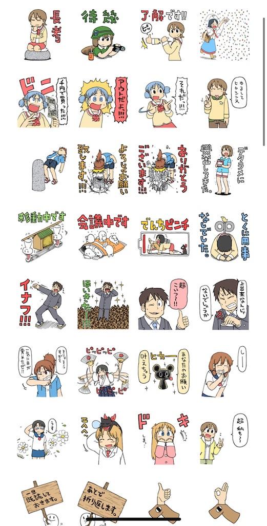f:id:daiki_futagami:20210930144833j:image
