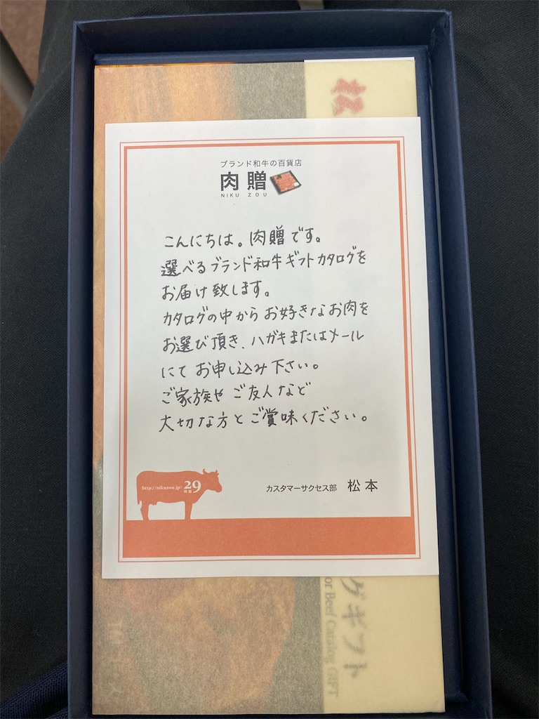 f:id:daiki_futagami:20211001233035j:image
