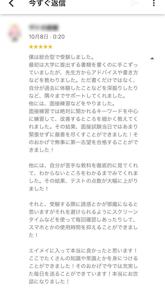 f:id:daiki_futagami:20211008003159j:image
