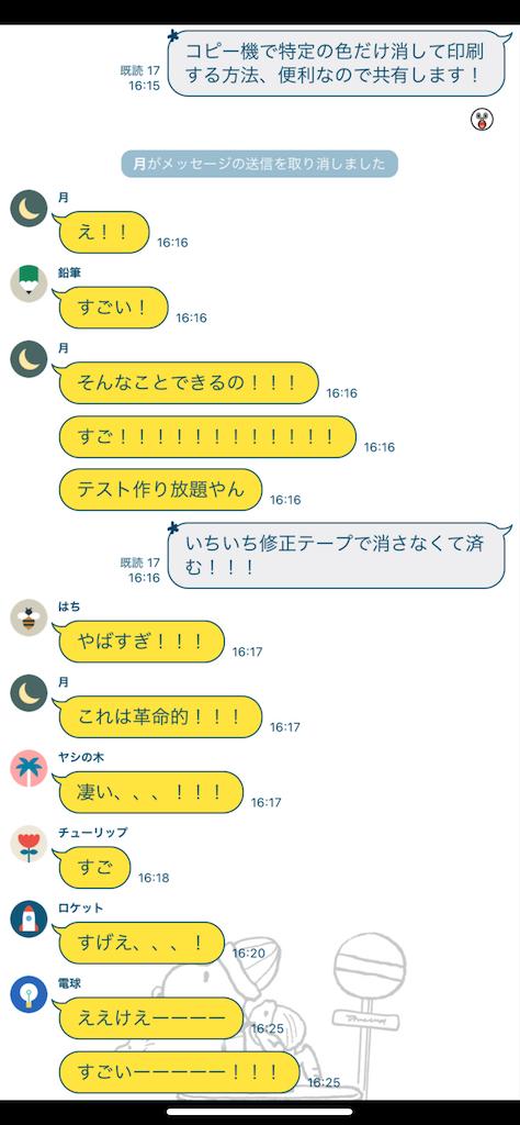 f:id:daiki_futagami:20211008172258p:image
