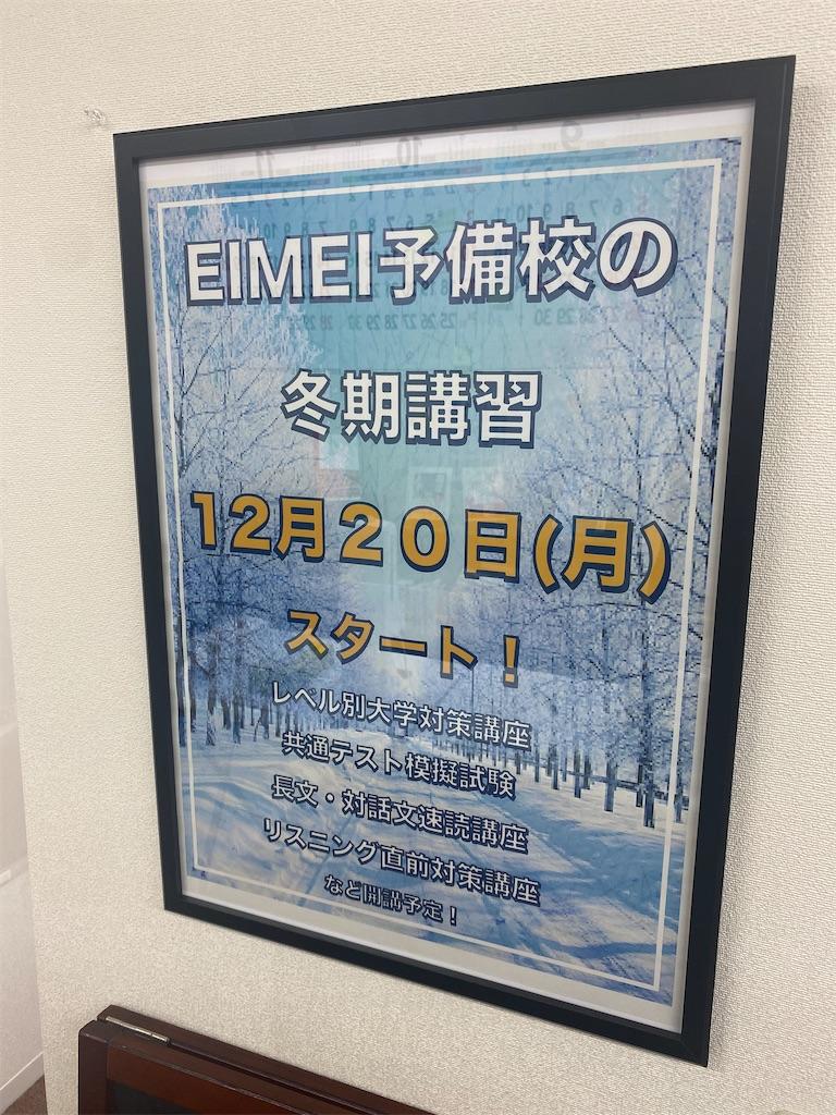 f:id:daiki_futagami:20211009170708j:image