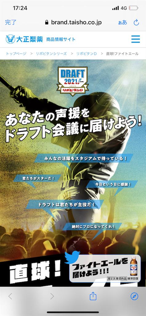 f:id:daiki_futagami:20211010171007p:image