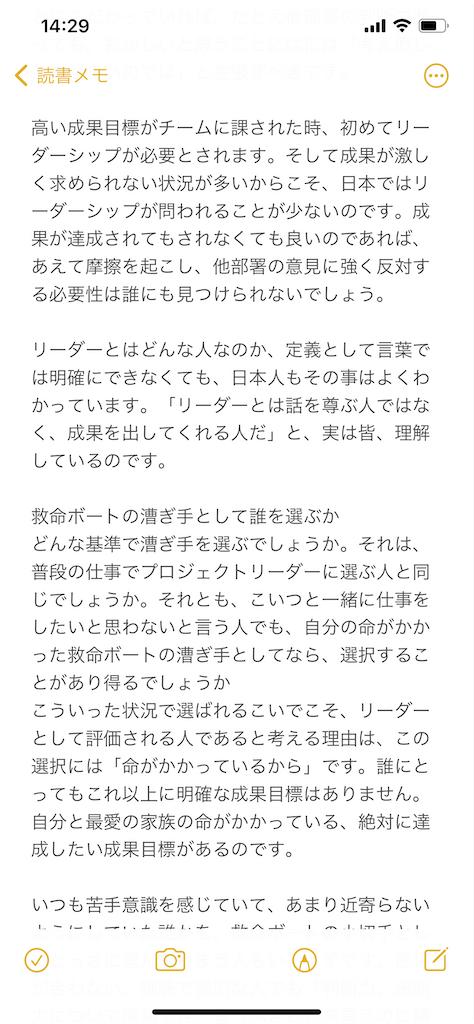 f:id:daiki_futagami:20211014161053p:image