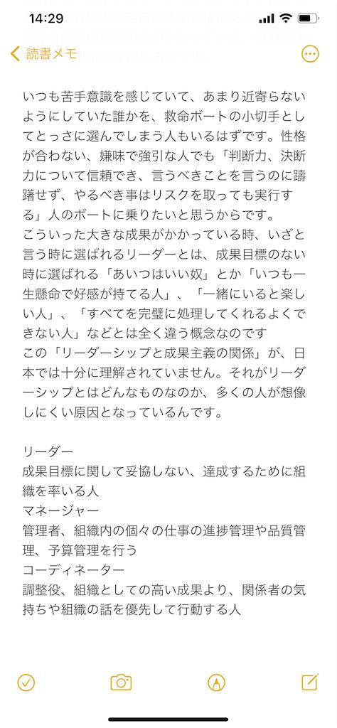 f:id:daiki_futagami:20211014161100p:image